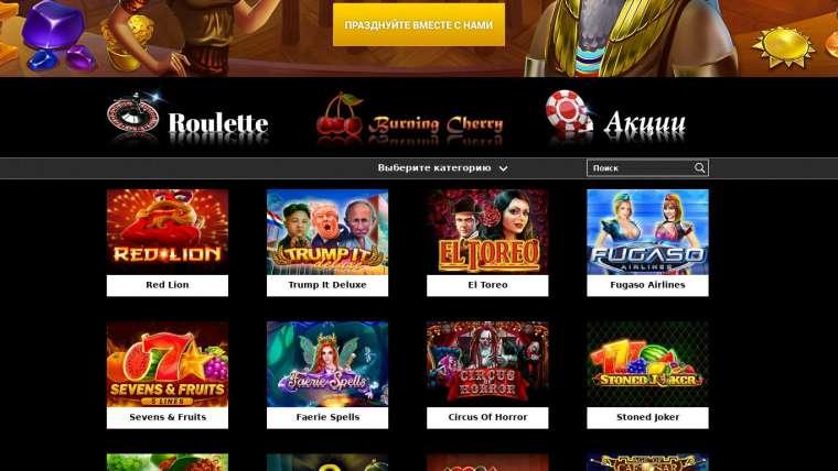 6Black Casino Avis : que penser de ce casino en ligne ?