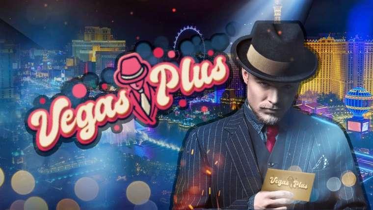 VegasPlus avis : décrochez des gains allant jusqu'à 5 000 euros !