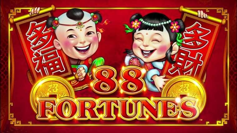 Machine à sous gratuite 88 Fortunes : notre avis objectif !